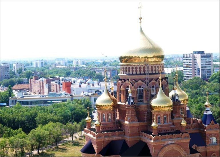 фото оренбурга
